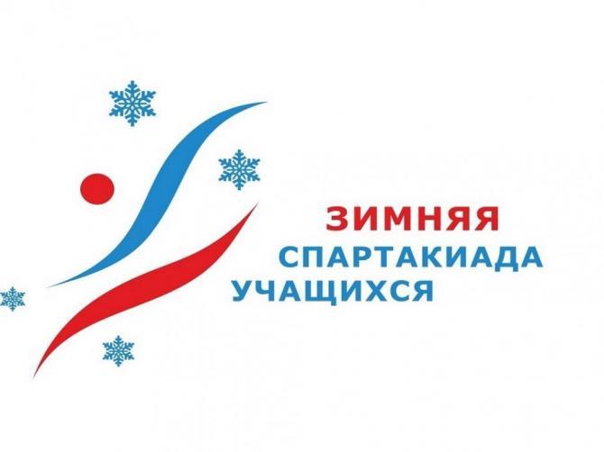 Решающий матч на Спартакиаде – вновь с ульяновцами
